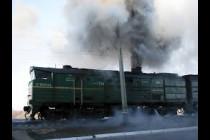 Unit 10: Air Pollution